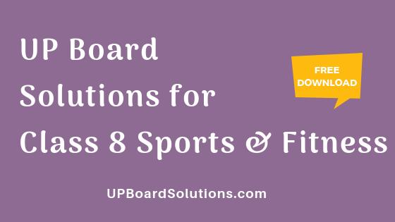 UP Board Solutions for Class 8 Sports and Fitness खेलकूद : खेल और स्वास्थ्य