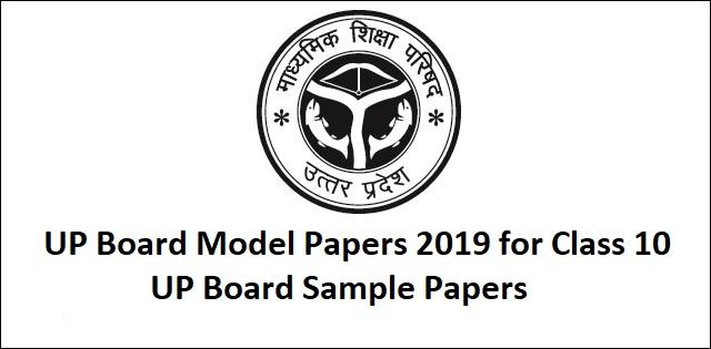 Grade 10 Exam Papers And Memos 2017