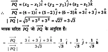 UP Board Solutions for Class 12 Maths Chapter 10 Vector Algebra image 15