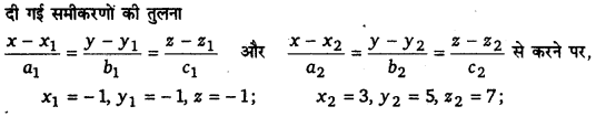 UP Board Solutions for Class 12 Maths Chapter 11 Three Dimensional Geometry image 30