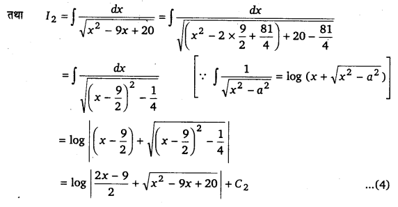 UP Board Solutions for Class 12 Maths Chapter 7 Integrals image 187