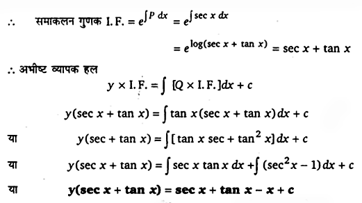 UP Board Solutions for Class 12 Maths Chapter 9 Differential Equations image 111