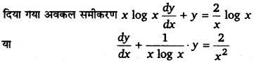 UP Board Solutions for Class 12 Maths Chapter 9 Differential Equations image 116