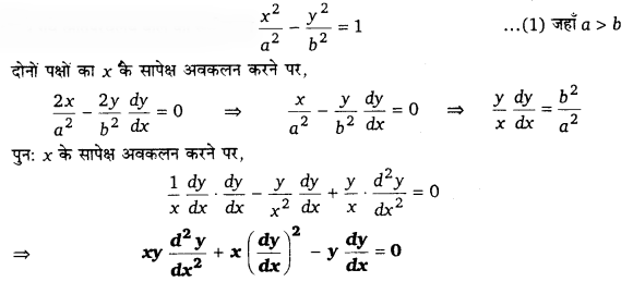 UP Board Solutions for Class 12 Maths Chapter 9 Differential Equations image 28