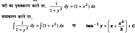 UP Board Solutions for Class 12 Maths Chapter 9 Differential Equations image 45
