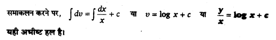 UP Board Solutions for Class 12 Maths Chapter 9 Differential Equations image 77