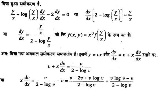 UP Board Solutions for Class 12 Maths Chapter 9 Differential Equations image 91