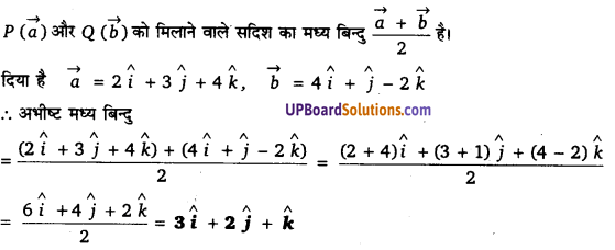 UP Board Solutions for Class 12 Maths Chapter 10 Vector Algebra image 27