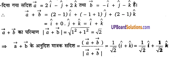 UP Board Solutions for Class 12 Maths Chapter 10 Vector Algebra image 17
