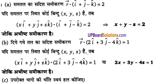 UP Board Solutions for Class 12 Maths Chapter 11 Three Dimensional Geometry image 39
