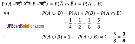 UP Board Solutions for Class 12 Maths Chapter 13 Probability image 27