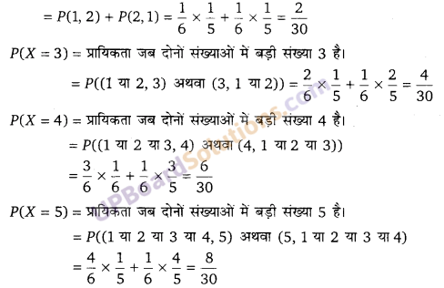 UP Board Solutions for Class 12 Maths Chapter 13 Probability image 71