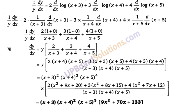 UP Board Solutions for Class 12 Maths Chapter 5 Continuity and Differentiability image 129