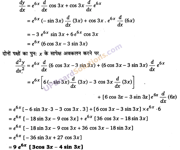 UP Board Solutions for Class 12 Maths Chapter 5 Continuity and Differentiability image 181