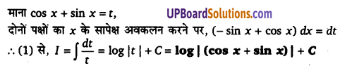UP Board Solutions for Class 12 Maths Chapter 7 Integrals image 137