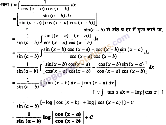 UP Board Solutions for Class 12 Maths Chapter 7 Integrals image 140