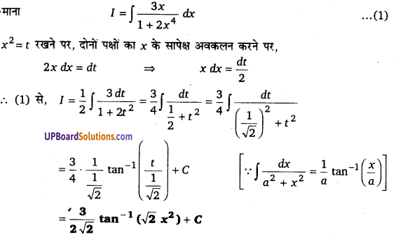 UP Board Solutions for Class 12 Maths Chapter 7 Integrals image 154