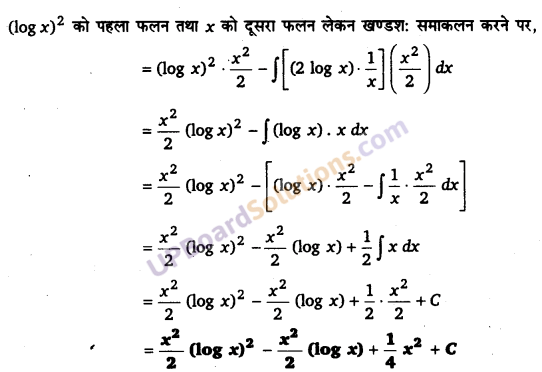 UP Board Solutions for Class 12 Maths Chapter 7 Integrals image 272