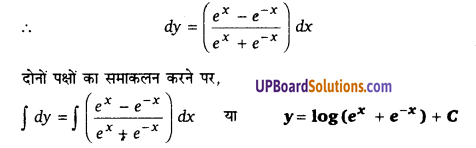 UP Board Solutions for Class 12 Maths Chapter 9 Differential Equations image 43