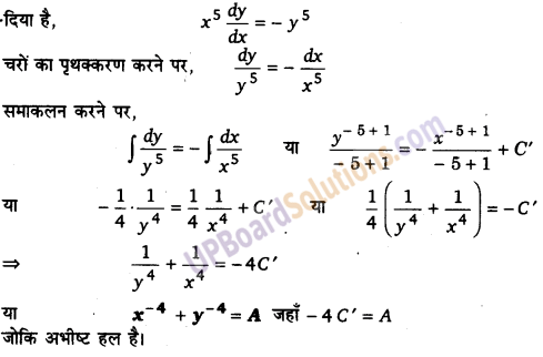 UP Board Solutions for Class 12 Maths Chapter 9 Differential Equations image 48