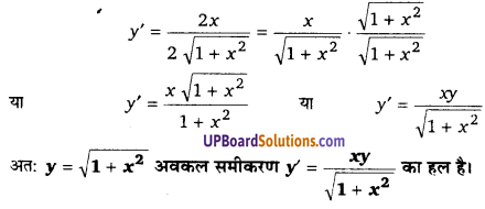 UP Board Solutions for Class 12 Maths Chapter 9 Differential Equations image 9