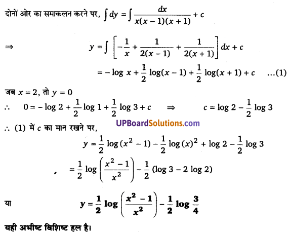 UP Board Solutions for Class 12 Maths Chapter 9 Differential Equations