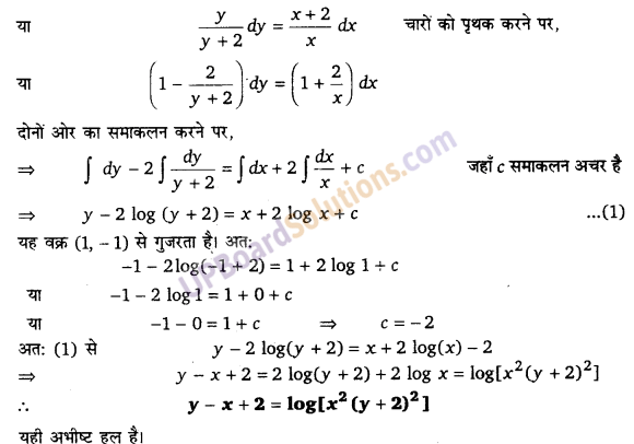 UP Board Solutions for Class 12 Maths Chapter 9 Differential Equations image 64