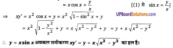 UP Board Solutions for Class 12 Maths Chapter 9 Differential Equations image 11
