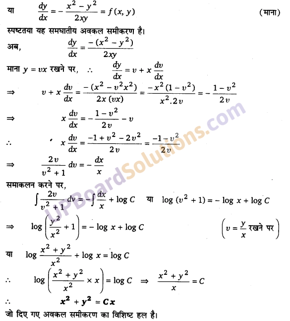 UP Board Solutions for Class 12 Maths Chapter 9 Differential Equations image 79