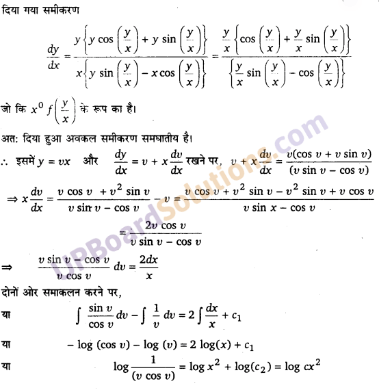 UP Board Solutions for Class 12 Maths Chapter 9 Differential Equations image 86