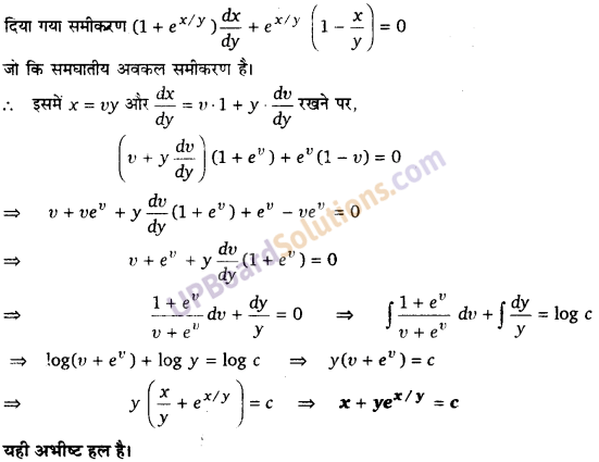 UP Board Solutions for Class 12 Maths Chapter 9 Differential Equations image 93