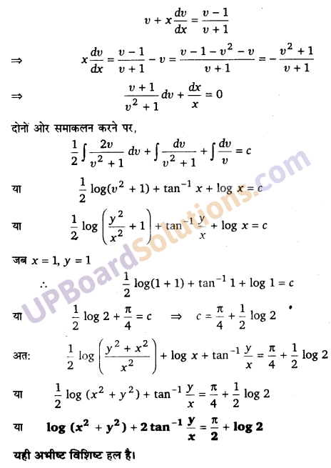 UP Board Solutions for Class 12 Maths Chapter 9 Differential Equations image 95