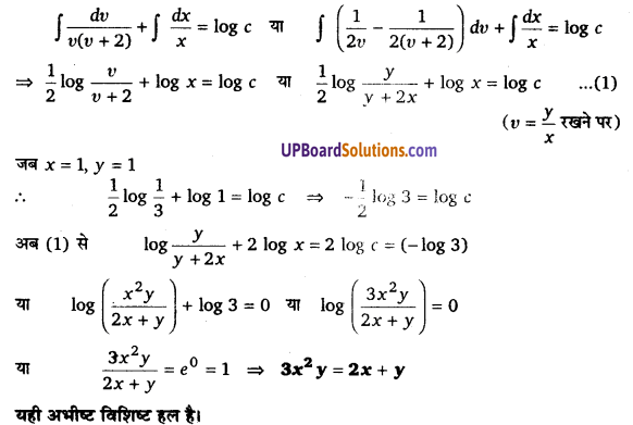 UP Board Solutions for Class 12 Maths Chapter 9 Differential Equations image 97