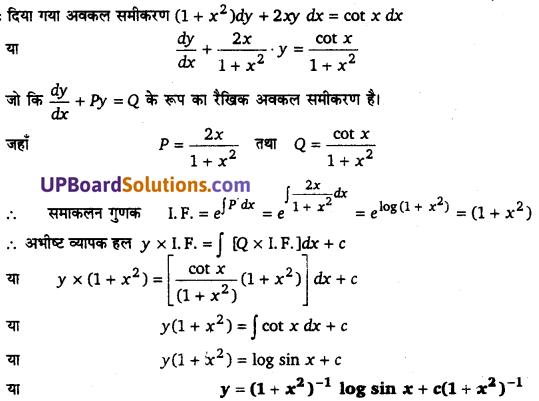 UP Board Solutions for Class 12 Maths Chapter 9 Differential Equations image 118