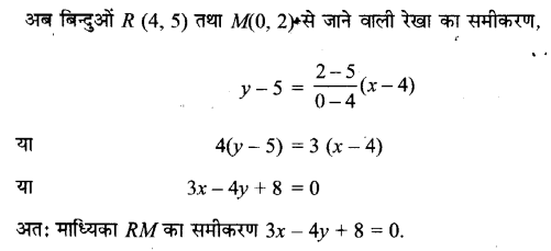UP Board Solutions for Class 11 Maths Chapter 10 Straight Lines 10.2 9.1