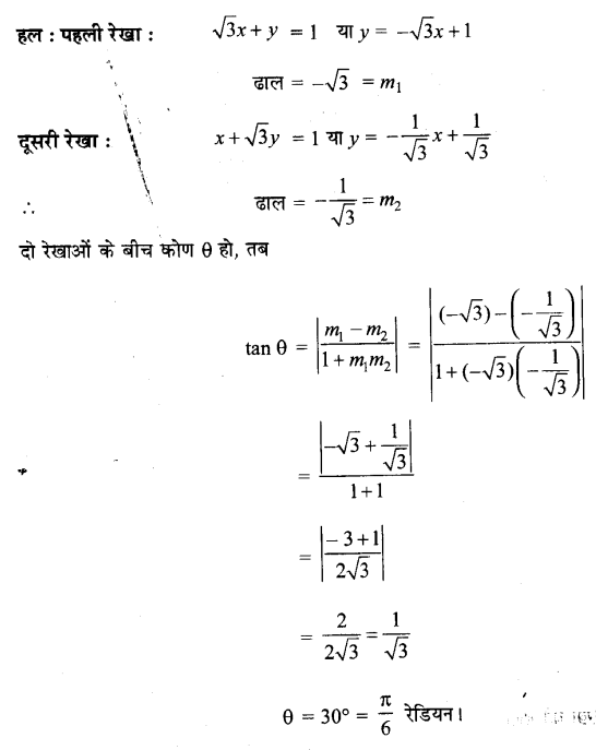 UP Board Solutions for Class 11 Maths Chapter 10 Straight Lines 10.3 9