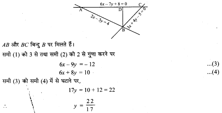 UP Board Solutions for Class 11 Maths Chapter 10 Straight Lines 24