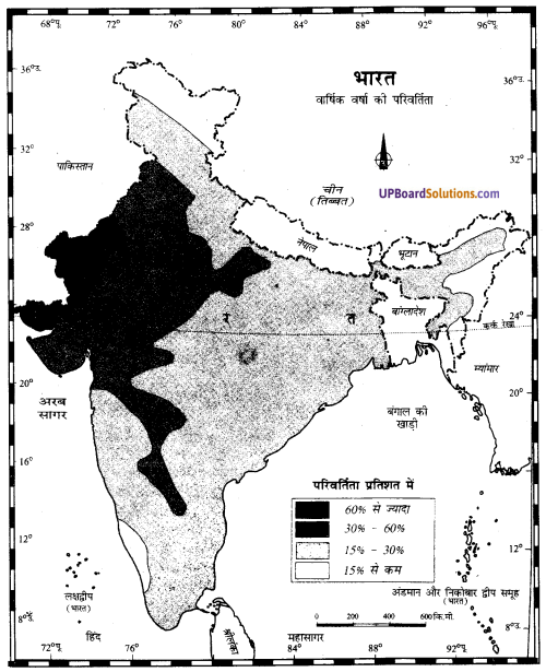 UP Board Solutions for Class 11Geography Indian Physical Environment Chapter 7 Natural Hazards and Disasters (प्राकृतिक संकट तथा आपदाएँ) img 17