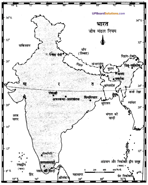 UP Board Solutions for Class 11Geography Indian Physical Environment Chapter 7 Natural Hazards and Disasters (प्राकृतिक संकट तथा आपदाएँ) img 20
