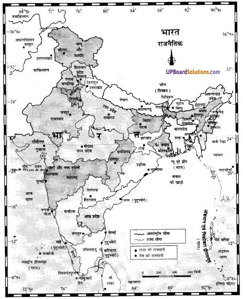 UP Board Solutions for Class 11Geography Indian Physical Environment Chapter 7 Natural Hazards and Disasters (प्राकृतिक संकट तथा आपदाएँ) img 8