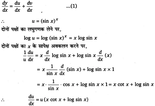 UP Board Solutions for Class 12 Maths Chapter 5 Continuity and Differentiability image 136