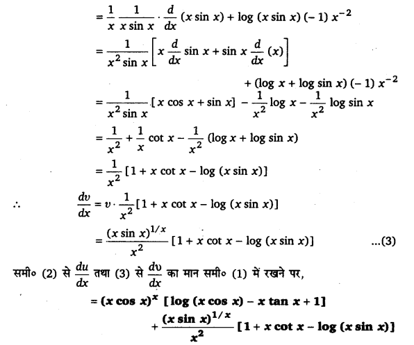 UP Board Solutions for Class 12 Maths Chapter 5 Continuity and Differentiability image 144