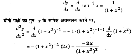 UP Board Solutions for Class 12 Maths Chapter 5 Continuity and Differentiability image 182