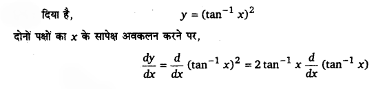 UP Board Solutions for Class 12 Maths Chapter 5 Continuity and Differentiability image 198