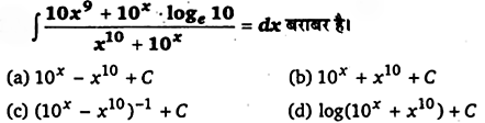 UP Board Solutions for Class 12 Maths Chapter 7 Integrals image 103