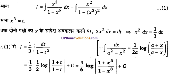 UP Board Solutions for Class 12 Maths Chapter 7 Integrals image 156