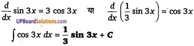 UP Board Solution Class 12 Math Chapter 7 Integrals