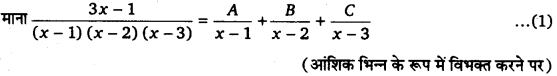 UP Board Solutions for Class 12 Maths Chapter 7 Integrals image 208