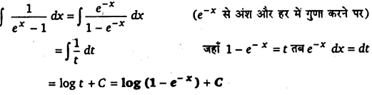 UP Board Solutions for Class 12 Maths Chapter 7 Integrals image 252