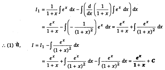 UP Board Solutions for Class 12 Maths Chapter 7 Integrals image 276